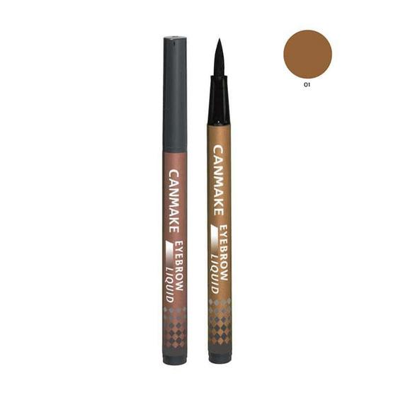 ซื้อที่ไหน !! CANMAKE Eyebrow Liquid 0.6ml #01 - Canmake, ผลิตภัณฑ์ความงาม