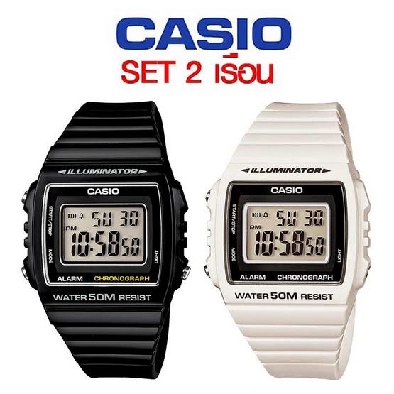 CASIO นาฬิกาข้อมือ สุดคุ้ม 2 เรือน Set DU 3