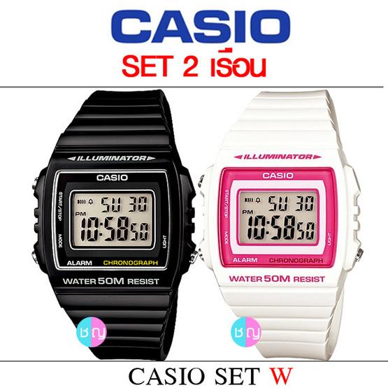 CASIO นาฬิกาข้อมือ สุดคุ้ม 2 เรือน Set#W