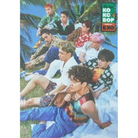 CD EXO 4th Album The War Chinese B Version (Import)