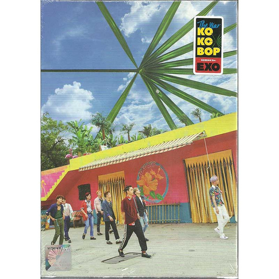 CD EXO 4th Album The War Korean A Version (Import)