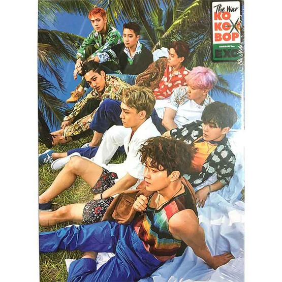 CD EXO 4th Album The War Korean B Version (Import)
