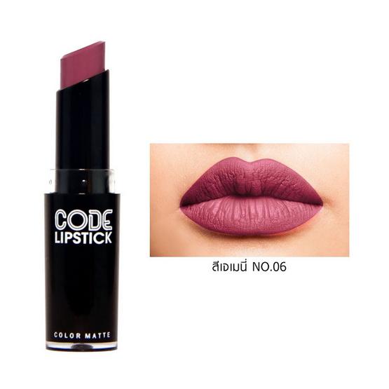 CODE Lipstick Color Matte #06