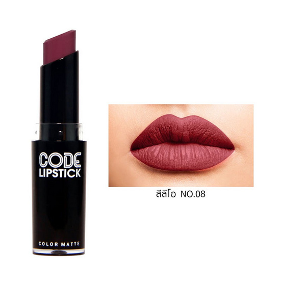 CODE Lipstick Color Matte #08