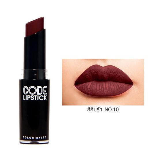 CODE Lipstick Color Matte #10