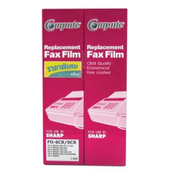 COMPUTE ฟิล์มแฟกซ์ FAX FILM for SHARP FO-6CR/9CR Pack 2 ม้วน (กล่องละ 1 ม้วน X 2กล่อง)