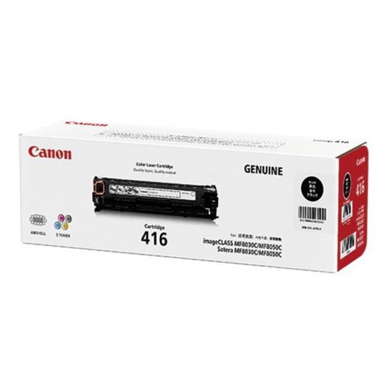 Canon ตลับหมึกโทนเนอร์ รุ่น Cartridge 416 BK สำหรับเครื่องพิมพ์รุ่น MF8030/MF8030Cn