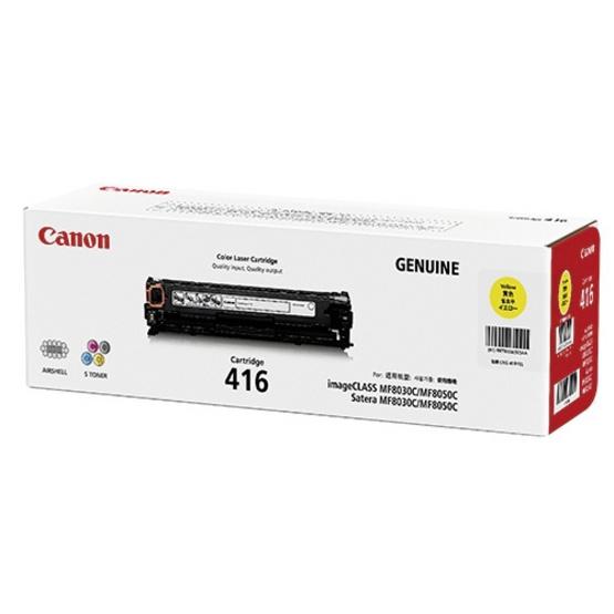 Canon ตลับหมึกโทนเนอร์ รุ่น Cartridge 416 Y สำหรับเครื่องพิมพ์รุ่น MF8030/MF8030Cn
