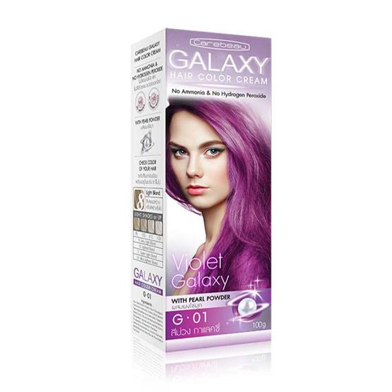 ของแท้ !! Carebeau Galaxy Hair Color Cream 100 g #G01 สีม่วง - Carebeau, ผลิตภัณฑ์ความงาม