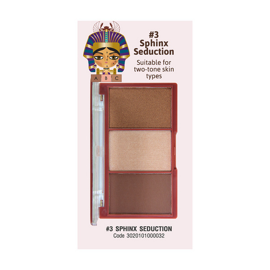 Cathy Doll 3D Face Forward Nefertiti Contour Kit 11g. #Sphinx Seduction
