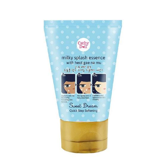 ซื้อ Cathy Doll Milky Splash Essence w Hot Gae Na Mu 50 g.