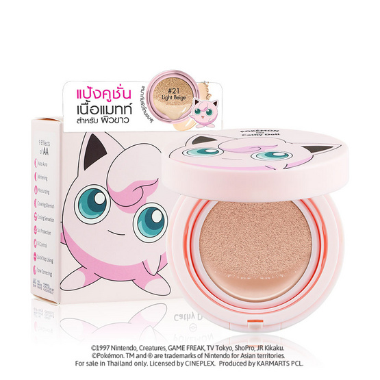 Cathy Doll Pokemon Edition AA Matte Powder Cushion Oil Control SPF50 PA+++ 15g. #21 Light Beige