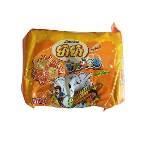 Chang Noi ยำยำ ช้างน้อย บะหมี่กึ่งสำเร็จรูป รสข้าวโพด ขนาด 132 g. (6 ชิ้น)