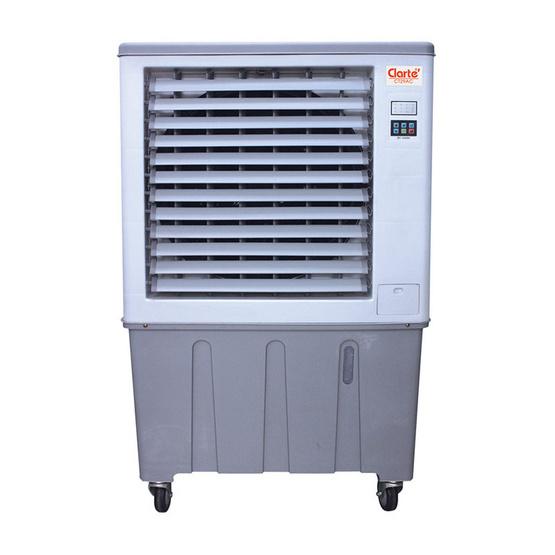 Clarte Air Cooler พัดลมไอเย็น CT29AC  (115L)