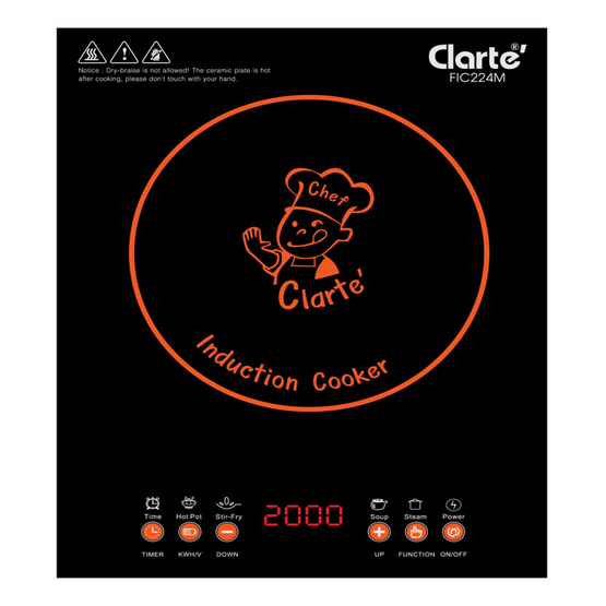 Clarte เตา Induction cooker  (ex pot) FIC224 M