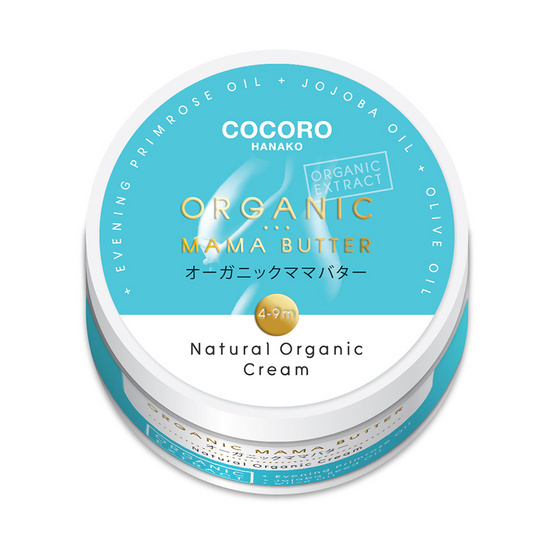 Cocoro Organic Mama Butter 125 g.