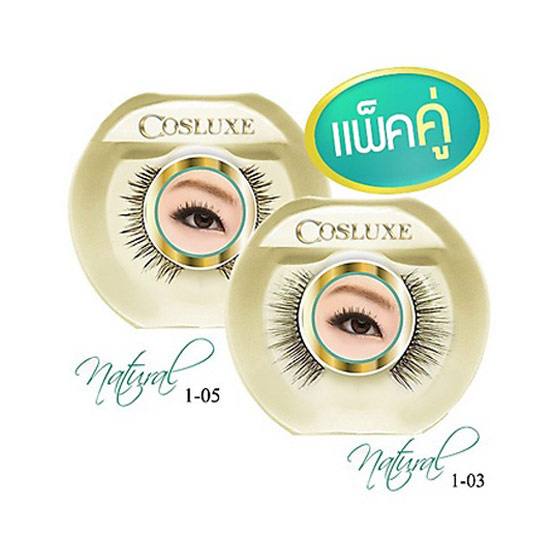 Cosluxe eyelash natural#1-03+1-05