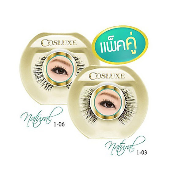 Cosluxe eyelash natural#1-03+1-06