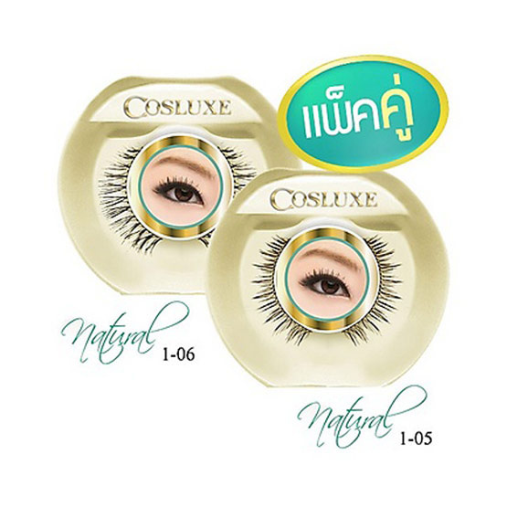 Cosluxe eyelash natural#1-05+1-06
