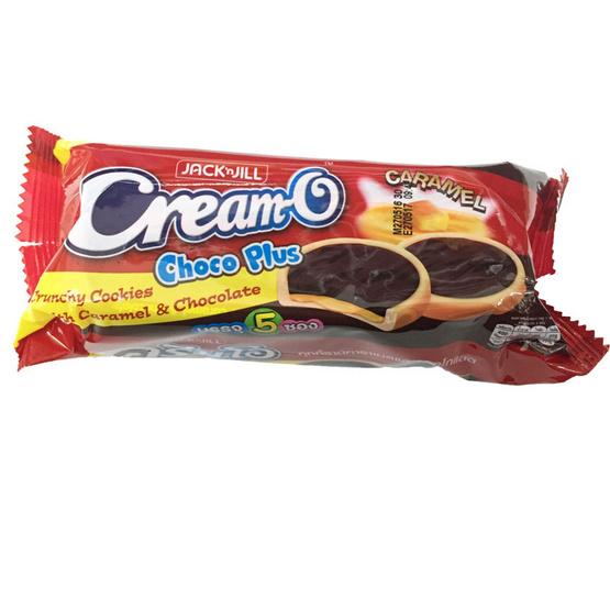 Cream-O ครีม-โอ ช็อกโก้พลัส คุ๊กกี้ ราดคาราเมลและช็อกโกแลต ขนาด 75 g. (24 ชิ้น)