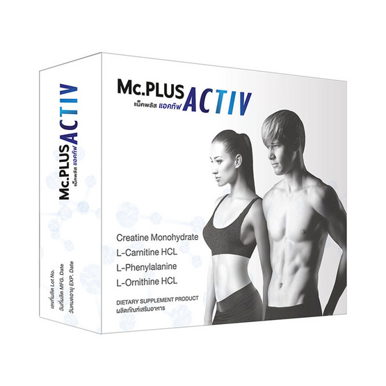 Creatine ACTIV ผลิตภัณฑ์เสริมอาหารควบคุมน้ำหนัก ครีเอทีน แอคทีฟ บรรจุ 20 เม็ด 1 กล่อง