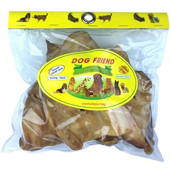 ซื้อ DOG FRIEND ขนมขบเคี้ยวสุนัข หูวัวอบแห้ง 150 กรัม (2 แพ็ค)