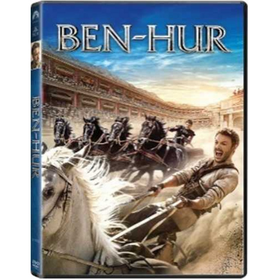 DVD เบน-เฮอร์