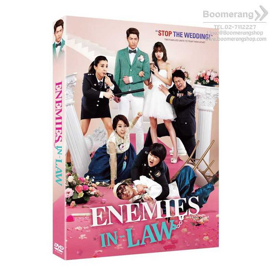 ซื้อ DVD Enemies In -Iaw