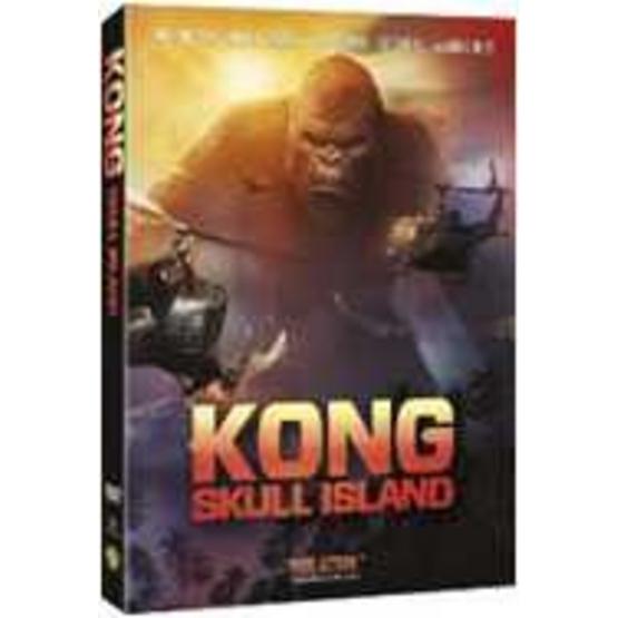 ซื้อ DVD คอง มหาภัยเกาะกระโหลก/ Kong: Skull Island