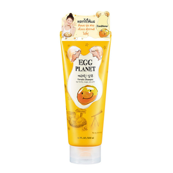 ส่งฟรี !! Daeng gi meo ri Egg Planet Keratin Shampoo 200ml - Daeng gi meo ri, ผลิตภัณฑ์ความงาม
