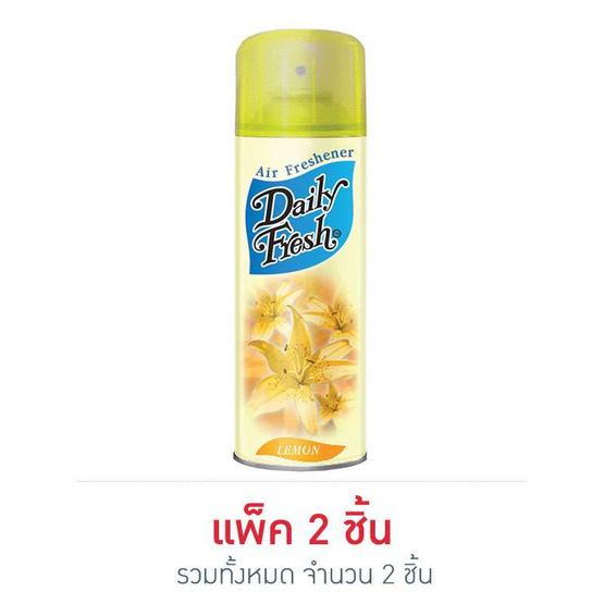 Daily Fresh เดลี่เฟรชสเปรย์ กลิ่นเลมอน ขนาด300ml (Pack3)