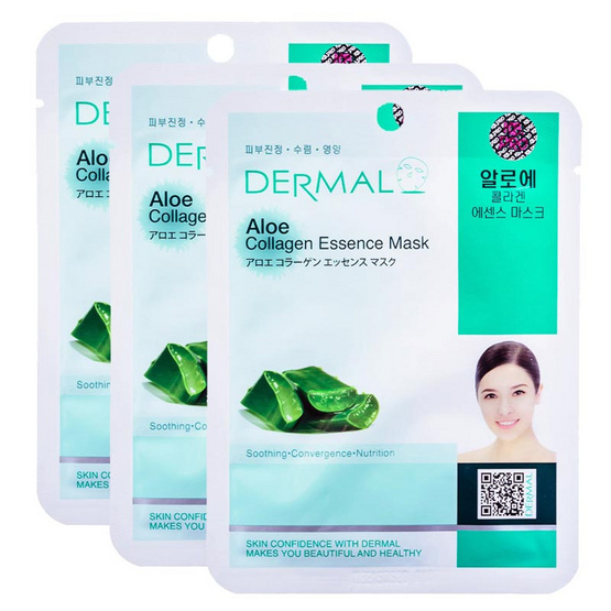 Dermal Aloe collagen essence mask 23g. #Green