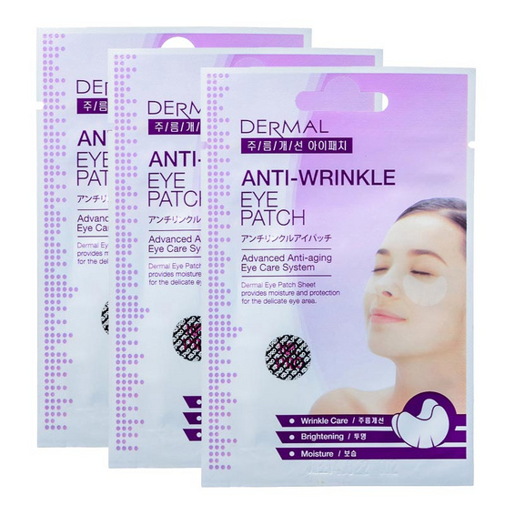 Dermal Anti - wrinkle eye patch 6g. #Violet