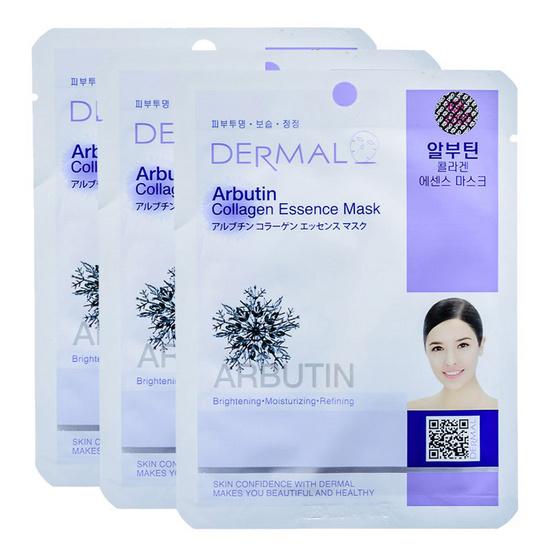 Dermal Arbutin collagen essence mask 23g. #Violet
