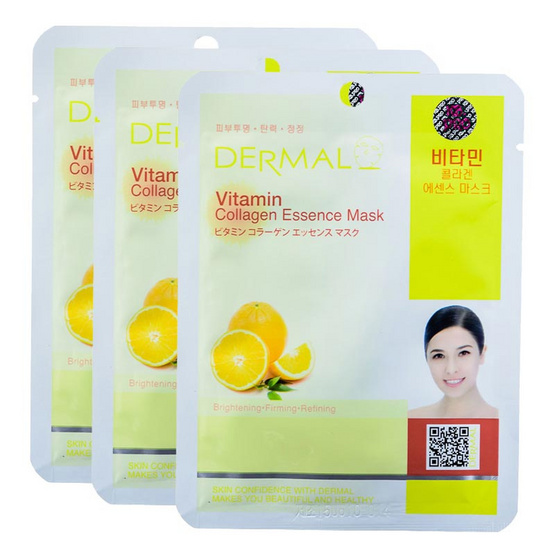 Dermal Vitamin collagen essence mask 23g. #Yellow