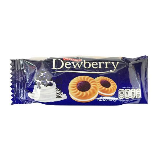 Dewberry ดิวเบอร์รี่ คุกกี้แซนวิช สอดไส้ครีม แยมบลูเบอร์รี่ ขนาด 36 g. (12 ชิ้น)