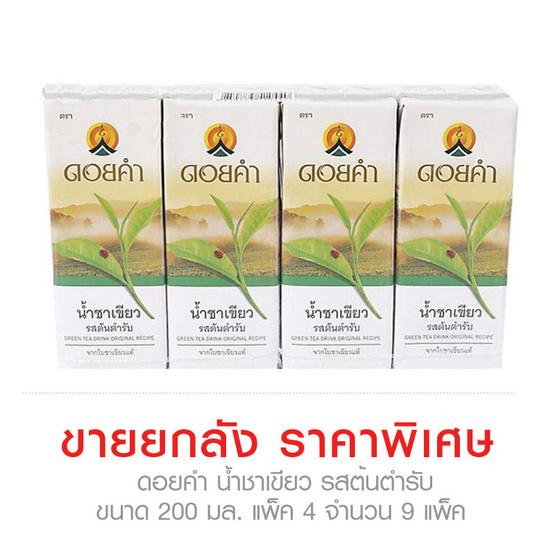 Doi Kham ดอยคำ น้ำชาเขียว รสต้นตำรับ ขนาด 200 มล.(Pack4) ...ขายยกลัง (9 Pack)