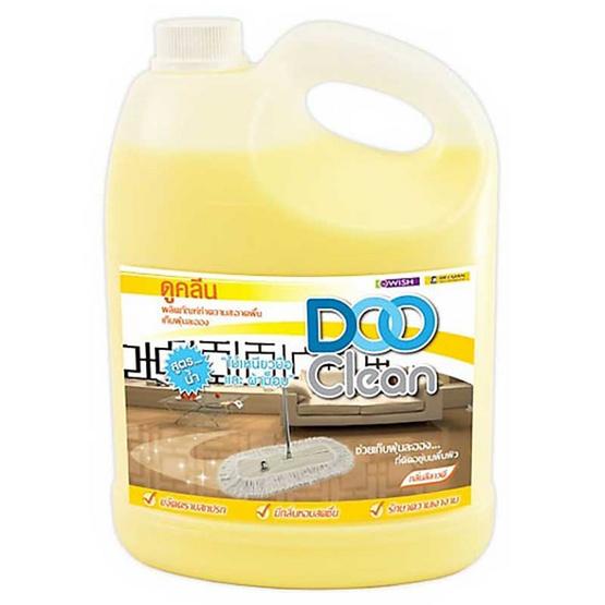 DooClean ดูคลีน น้ำยาเก็บฝุ่น สีเหลือง ขนาด 4 ลิตร