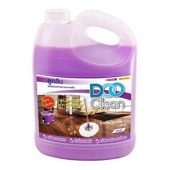 DooClean ดูคลีน น้ำยาทำความสะอาดพื้น สีม่วง ขนาด 4 ลิตร