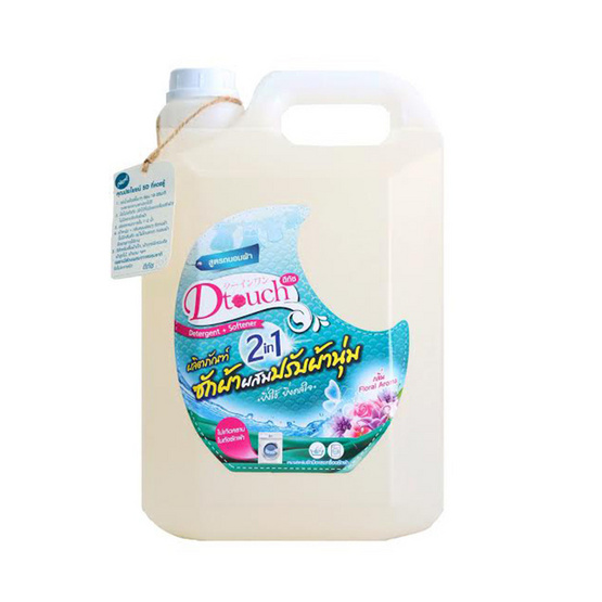 Dtouch น้ำยาซักผ้าผสมปรับผ้านุ่ม 2in1 5000 ml.