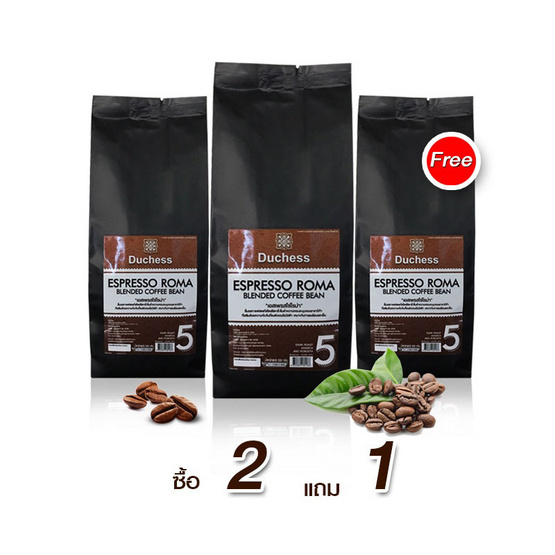 Duchess Espresso Roma Blended Coffee Bean ** ซื้อ 2 แถม 1 **