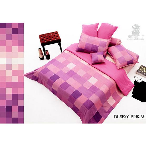 Dunlopillo ผ้านวม+ผ้าปู Softatex DL-02B -SEXY PINK