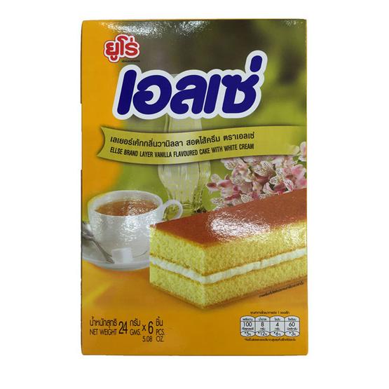 Ellse เอลเซ่ เลเยอร์เค้ก กลิ่นวานิลลา สอดไส้ครีม ขนาด 24 g. (12 ชิ้น)