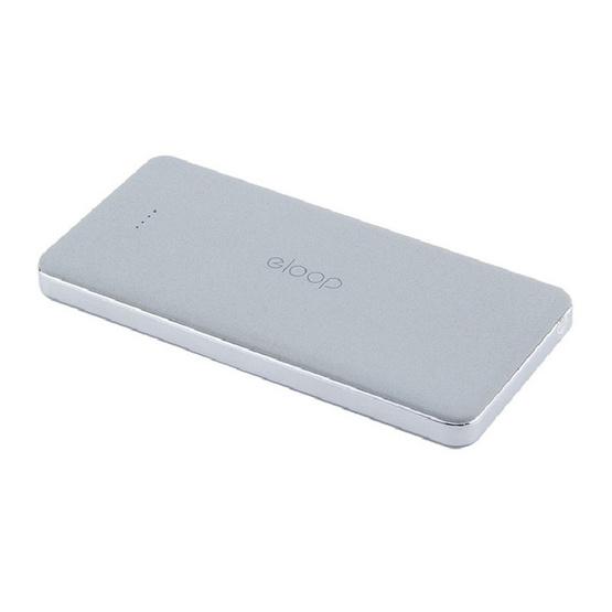 Eloop Power Bank 13000 mAh E13 Silver
