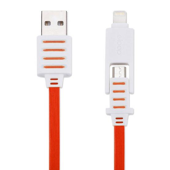 Eloop สายชาร์จ USB 2 in 1 สีแดง ความยาว 1 เมตร รองรับพอร์ต Micro USB และ Lightning ในสายเดียว