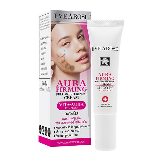 ดีไหม !! Evearose Aura Firming Full Moisturizing Cream 7 g. - evearose, ผลิตภัณฑ์ความงาม