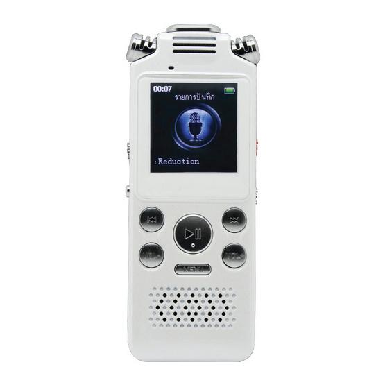 Eye-On เครื่องบันทึกเสียง ระบบ Stereo Voice Recorder H8822