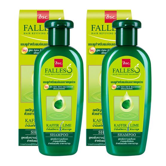 Falless Hair Shampoo 180ml Pack2 #สูตรผมหนานุ่มแข็งแรง