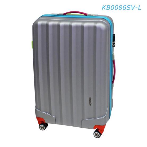 Fantastico กระเป๋าเดินทาง KB0086SV-L 28