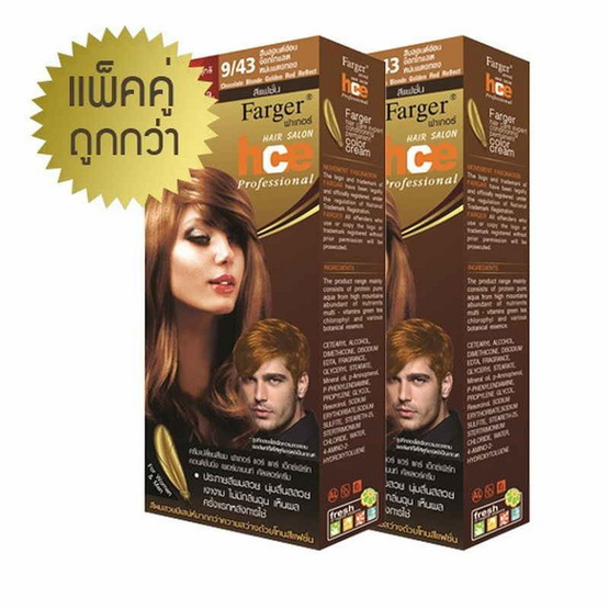 Fargerhair color cream 9/43 (Chocolate Blonde Golden Red Reflect) [แพ็คคู่ถูกกว่า]